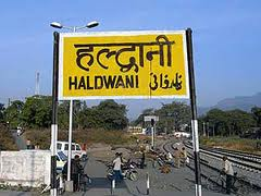 Detetive agency in haldwani